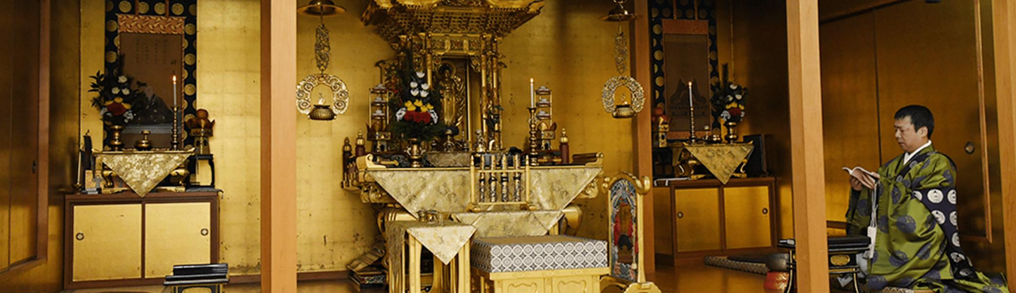 宗教法人 西教寺